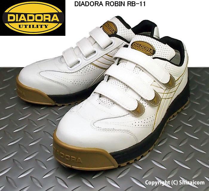 ★送料無料★ DIADORA ディアドラ ROBIN(ロビン) RB-11 ホワイト優れた耐滑性能と耐摩耗性能、トリプルマジックタイプで足にしっかりフィット 安全靴 安全スニーカー セーフティーシューズ ドンケル