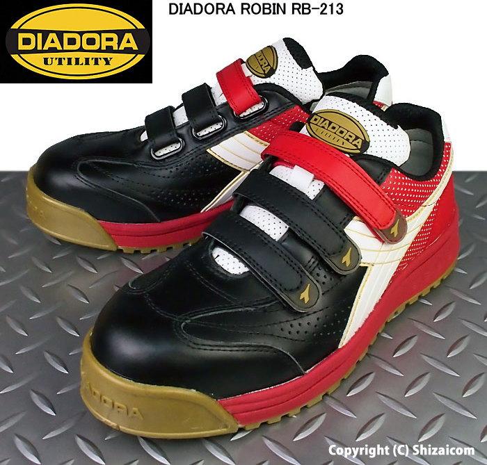 ★送料無料★ DIADORA ディアドラ ROBIN(ロビン) RB-213 黒×白×赤 優れた耐滑性能と耐摩耗性能、トリプルマジックタイプで足にしっかりフィット 安全靴 安全スニーカー セーフティーシューズ ドンケル