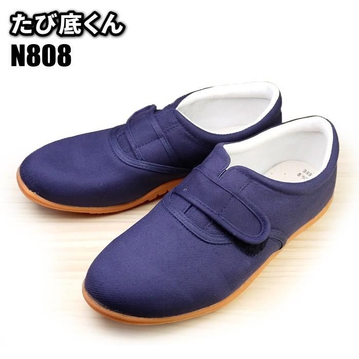 クッション性が高く 足にフィット 足に吸い付く様なフィット感 N808 新色 いえてん たび底くん 紺 25.0~27.0 一度履いたらやめられない 大人気! 足袋靴 布靴 レビュー記入プレゼント対象商品 リアルたび底作業靴 28.0cm