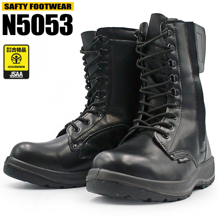 newest e9112 3301b It is easy-to-wear safety boots N5053 lightweight feature Chuck ultralight  type safety boots. Safety shoes safety boots work shoes safety boots ...