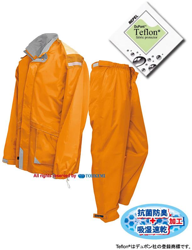 ★送料無料★ TOHKEMI 4611-Air AMAYADORI-Air 【オレンジ】 軽量で通気性のよい快適素材を使用した高機能レインウエアです。 合羽 雨合羽 レインコート レインスーツ