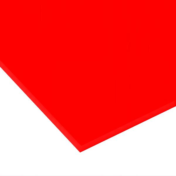 信頼できる国産アクリル板の透明板 カラー透明板 艶けし板 割引 パール板 カラー板 紫外線カット板多品種掲載 日本製 アクリル板 バーミリオン エッジで手を切る事はなし 糸面取り仕上 450X600mm 縮小カット1枚無料 キャスト板 直輸入品激安 カンナ 厚み3mm