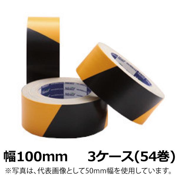 古藤工業 表示用 ライン用 布テープ トラテープ 粘着テープ 今だけ限定15%OFFクーポン発行中 テープ Furuto フルトー 8 0~18時限定 No.860 HK 黄 トラ布テープ 25 お気に入 18巻入×3ケース 黒幅100mm×長さ25m×厚さ0.30mm ポイント2倍