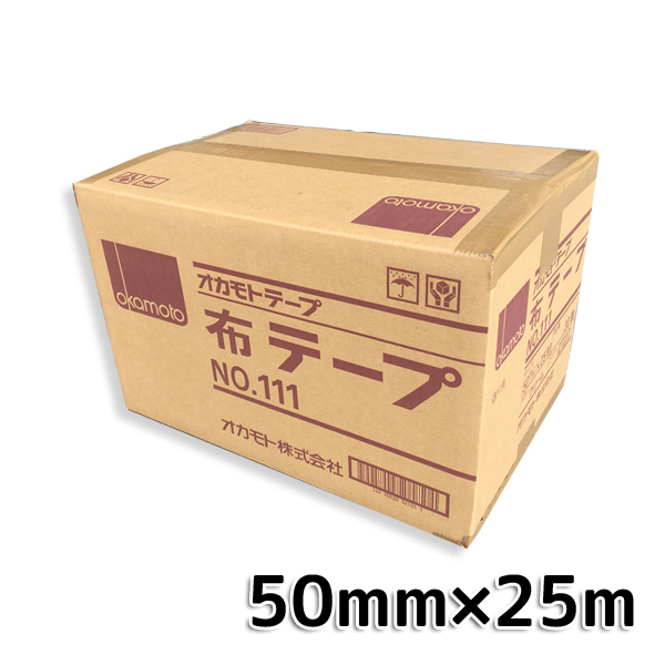 オカモト布テープ No.111 50mm×25m 30巻入【ケース売り】【smtb-KD】
