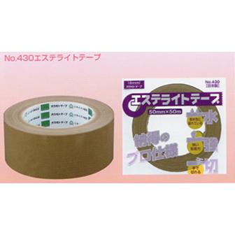 オカモト布テープ No.430 エステライトテープ 巾100mm×長さ50m×厚さ0.13mm (12巻入)【ケース売り】(HA)