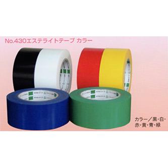 オカモト布テープ No.430 エステライトテープ カラー巾50mm×長さ50m×厚さ0.13mm 5ケース(30巻入×5ケース)(HA)
