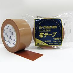 古藤工業 布テープ No.8001 幅50mm×長さ25m×厚さ0.2mm 30巻入×3ケース(HK)