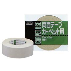 オカモト 布両面テープ No.541-N幅25mm×長さ15m×厚さ0.40mm (60巻入)【ケース売り】(HA)