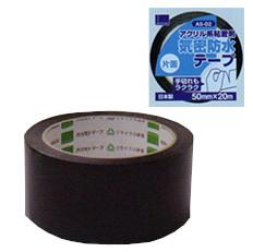 【法人様宛限定】オカモト アクリル気密防水テープ(片面タイプ) AS-02巾100mm×長さ20m×厚さ0.158mm 3ケース(18巻入×3ケース)(HA)