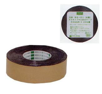 オカモト 防水ブチルテープ(片面タイプ) BS-01巾100mm×長さ20m×厚さ0.5mm 5ケース(8巻入×5ケース)(HA)