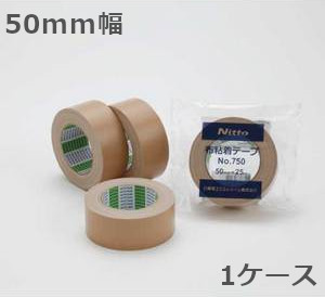 日東電工 布テープ 50mm幅×25m巻 No.750 30巻入×1ケース(北海道・沖縄・離島も送料無料)