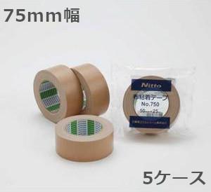 日東電工 布テープ 75mm幅×25m巻 No.750 24巻入×5ケース(北海道・沖縄・離島も送料無料)