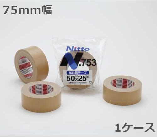 日東電工 布テープ 75mm幅×25m巻 No.753 24巻入×1ケース