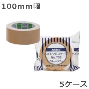 日東電工 布テープ 100mm幅×25m巻 No.756 ベストクロステープ 18巻入×5ケース(北海道・沖縄・離島も送料無料)