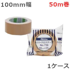 日東電工 布テープ 100mm幅×50m巻 No.756 ベストクロステープ 12巻入×1ケース(北海道・沖縄・離島も送料無料)