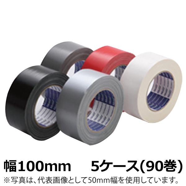 古藤工業 布テープ No.801カラー 幅100mm×長さ25m×厚さ0.32mm 18巻入×5ケース(HK)