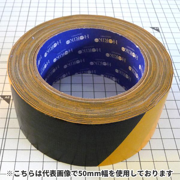 ホリコー トラ布テープ 100mm×25m (18巻)【ケース売り】