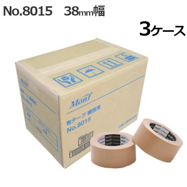 古藤工業 布テープ No.8015 幅38mm×長さ25m×厚さ0.20mm 48巻入×3ケース(HK)