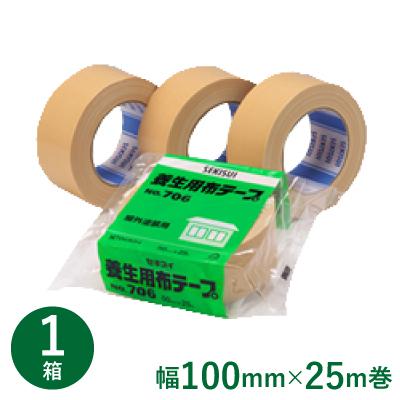 セキスイ 養生用布テープ No.706 ベージュ 100mm幅×25m巻 (12巻)【ケース売り】(HA)