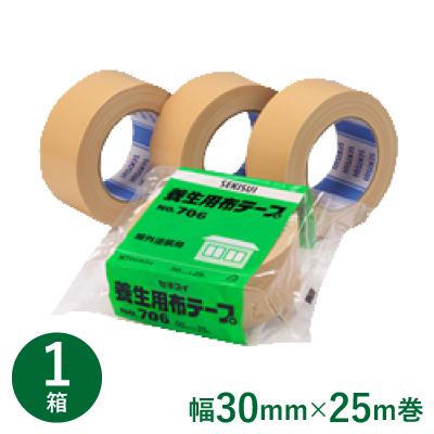 セキスイ 養生用布テープ No.706 ベージュ 30mm幅×25m巻 (48巻)【ケース売り】(HA)