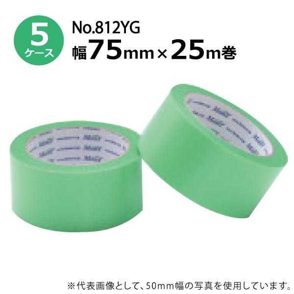 最新作の 古藤工業 養生テープ No.812YG (緑)幅75mm×長さ25m×厚さ0.15mm 5ケース(24巻入×5ケース)(HK):資材屋さん 店-DIY・工具