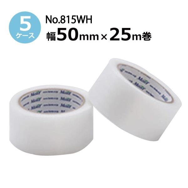 古藤工業 養生テープ No.815WH (白)幅50mm×長さ25m×厚さ0.15mm 5ケース(30巻入×5ケース)(HK)