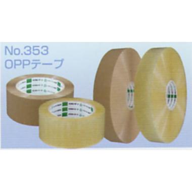 オカモト OPPテープ No.353 透明巾48mm×長さ100m×厚さ0.063mm 3ケース(50巻入×3ケース)(HA)