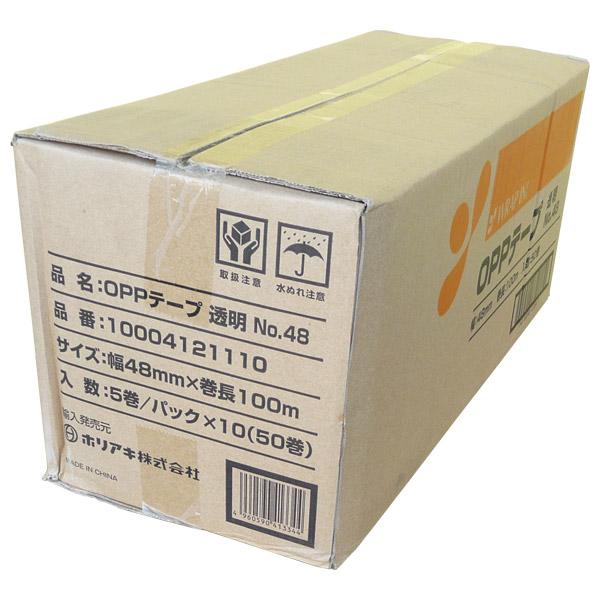 ラップイン OPPテープ No.48(透明) 48mm幅×100m巻(計250巻) 5ケース HA