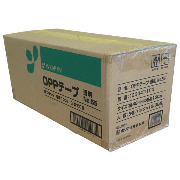 OPPテープ No.55(透明・茶色) 48mm幅×100m巻 5ケース(計250巻) HA