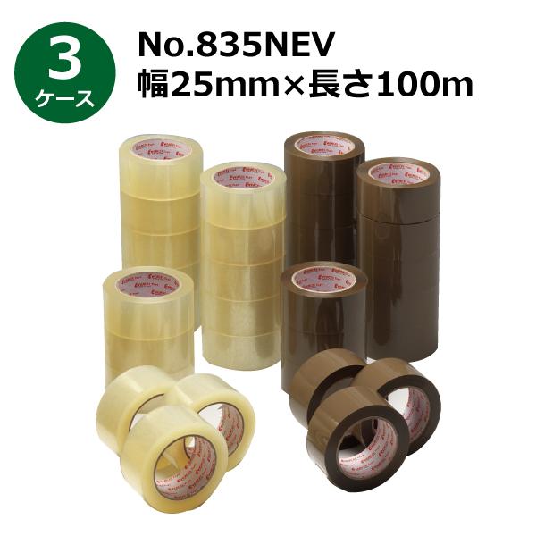 《法人様宛限定》セキスイ エバーセルOPPテープ No.835NEV茶/透明幅25mm×長さ100m 計300巻入【3ケースセット】(HA)