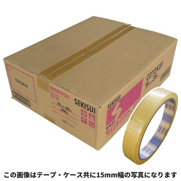 セキスイ セロネクスト(No.272) 18mm幅×35m巻 200巻入【ケース売り】(HA)