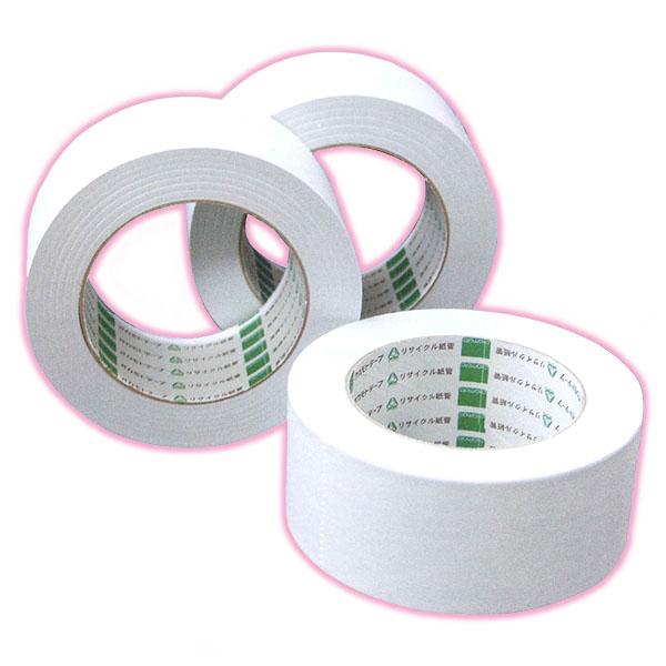 オカモト クラフトテープ #2240WC ホワイト 無包装ラミレス 48mm×50m (50巻入)【ケース売り】