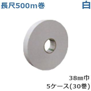 オカモト クラフトテープ ピュアカラー 長尺 No.228 白巾38mm×長さ500m×厚さ0.14mm 5ケース(6巻入×5ケース)(HA)