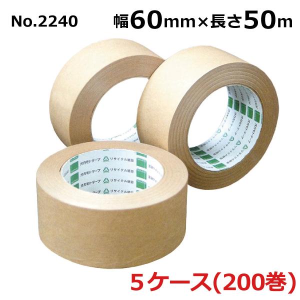 オカモト 無包装ラミレス No.2240 クリーム巾60mm×長さ50m×厚さ0.14mm 5ケース(40巻入×5ケース)(HA)