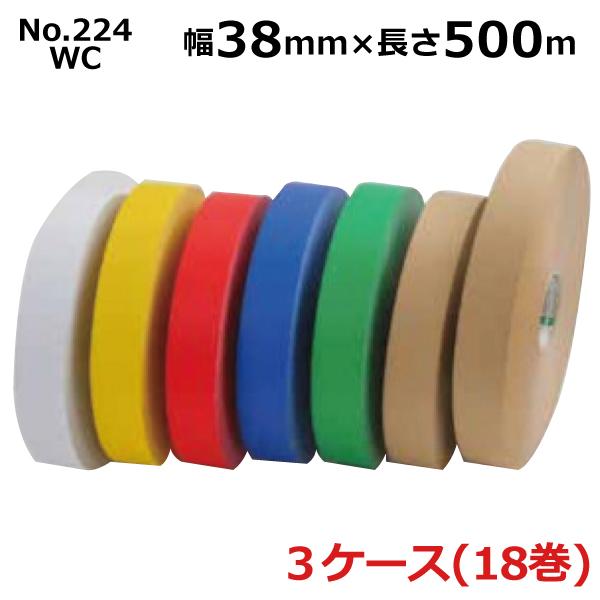 環境に優しい 無溶剤タイプ 無包装 クラフトテープ ガムテープ 梱包用カートンシーラー用まとめ買い 8 25 0~18時限定 ポイント2倍 法人様宛限定 オカモト 環境思い R カートンシーラー用まとめ買い ※色選べます HA 6巻入×3ケース 長尺 黄 巾38mm×長さ500m×厚さ0.14mm 緑 今季も再入荷 No.224WC 返品不可 3ケース カラー 赤 青