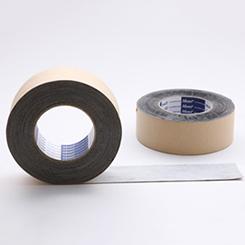 古藤工業 片面防水気密テープ S4011 (白)幅100mm×長さ20m×厚さ0.50mm 5ケース(8巻入×5ケース)(HK)