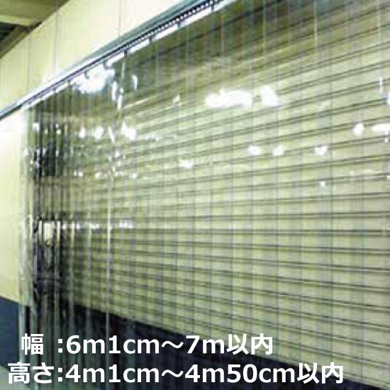 のれん式 ビニールカーテン のれん オーダー カット オーダーカット 切り売り 工場 出入口 透明 リブ付き のれん式ビニールカーテンオーダーカットカーテン取り付けサイズ:幅6m1cm~7m以内×高さ4m1cm~4m50cm以内用 ラップ100mm アイテム勢ぞろい 8 幅300mm ポイント2倍 透明一般静電 厚み2mm 0~18時限定 スチールフレーム付き 25 即納送料無料! 1セット