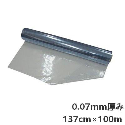 ビニールシート 透明 ( ロール )(タフニール)0.07mm厚×137cm幅×100m巻