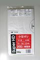《法人様宛限定》ポリ袋 HHJ GH09 半透明7L 0.01mm×320mm×380mm 計30000枚/5ケースセット
