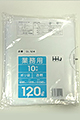 ポリ袋 ゴミ袋 HHJ ハウスホールドジャパン ケース販売 《法人様宛限定》ポリ袋 HHJ GL124 透明120L 0.040mm×1000mm×1200mm 250枚/ケース