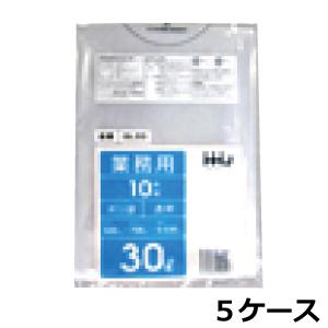 メイルオーダー ポリ袋 ゴミ袋 HHJ ハウスホールドジャパン 受注生産品 ケース販売 8 25 0~18時限定 GL33 5ケースセット 透明30L 0.030mm×500mm×700mm ポイント2倍 《法人様宛限定》ポリ袋 計4000枚