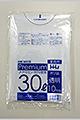 《法人様宛限定》食品検査適合 ポリ袋 HHJ MX35 透明30L 0.032mm×500mm×700mm 計3000枚/5ケースセット