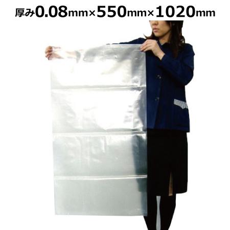 市販の2.5倍以上の厚みで 丈夫な袋です 当店の設備で製造しております 分厚い 再生透明ポリ袋 ビニール袋 厚手 0.08mm×550mm×1020mm ナイロン袋 梱包 ゴミ袋 当店製造品 低廉 超人気 透明 袋 100枚 丈夫