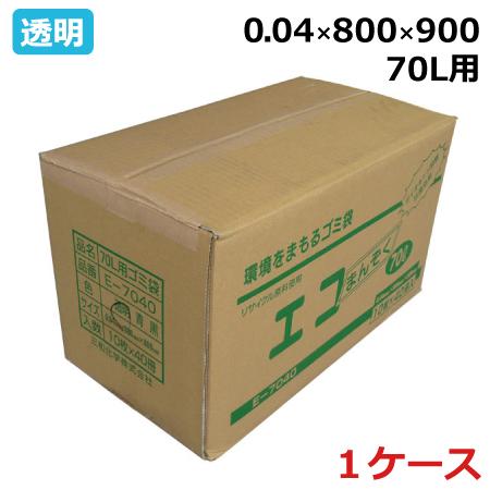 ごみ袋/ポリ袋/業務用/家庭用/70リットル/ 《法人様宛限定》ゴミ袋 エコまんぞく E-7040 透明 (70L) 0.04mm×800mm×900mm 400枚入【ケース売り】
