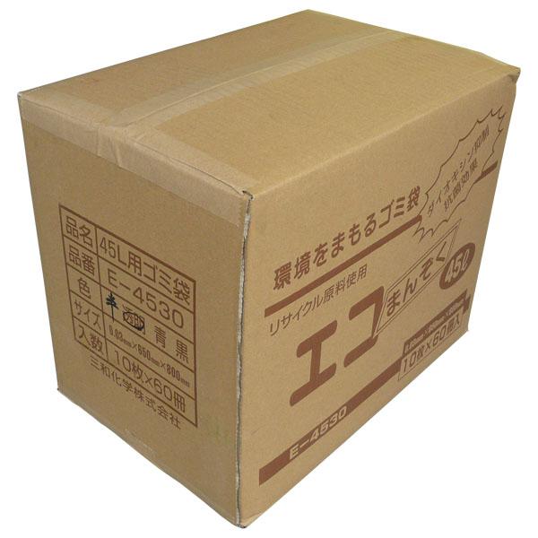《法人様宛限定》ゴミ袋 エコまんぞく E-4530 透明 (45L) 0.03mm×650mm×800mm  計3000枚 (5ケースセット)