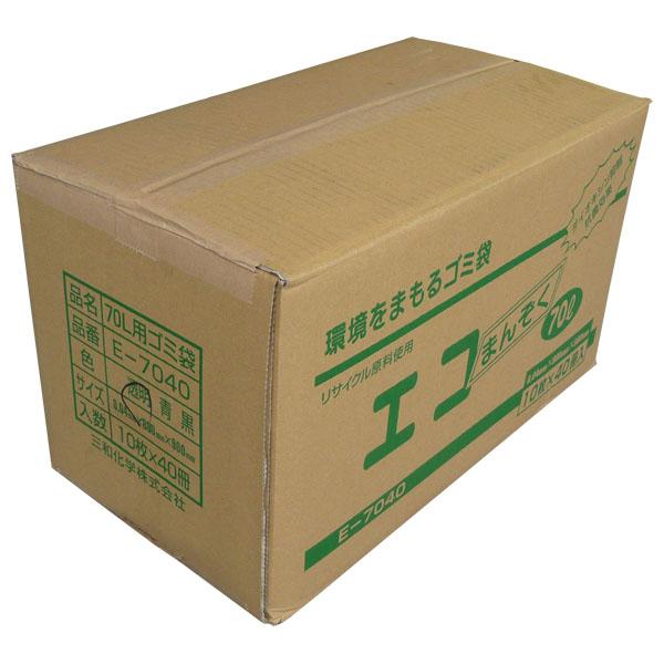 《法人様宛限定》ゴミ袋(E-7040) 0.04mm×800mm×900mm(70L) 半透明・青 5ケース(計2000枚)