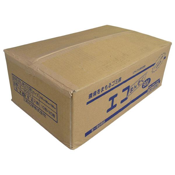 《法人様宛限定》ゴミ袋(E-9050) 0.05mm×900mm×1000mm(90L) 半透明・青・黒 計1000枚(5ケースセット)