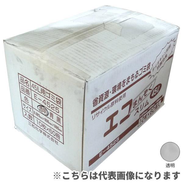 《法人様宛限定》ゴミ袋 エコまんぞく スリム E-4525 透明 (45L) 0.025mm×650mm×800mm  5ケースセット(計3000枚) 【ケース売り】