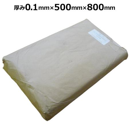 ポリ袋 ホコリよけ 雨よけ 湿気よけ ゴミ袋 超激安特価 包装 保管 リサイクル原料 0.1mm×500mm×800mm 激安挑戦中 ビニール袋 再生透明ポリ袋 100枚 ごみ袋