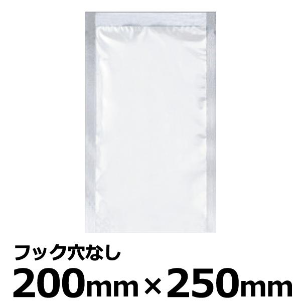 明和産商 バリアー性・二枚合わせ三方袋JXタイプ JX-2025 H(フック穴なし)200mm×250mm 1ケース3,000枚入